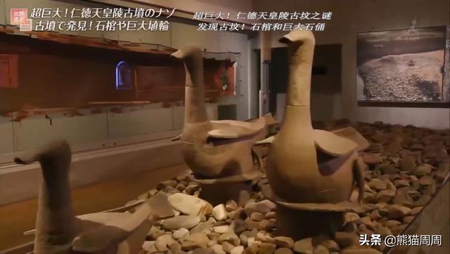 日本最大的皇陵,居然挖出中国晋朝文物,墓主人到底是谁?