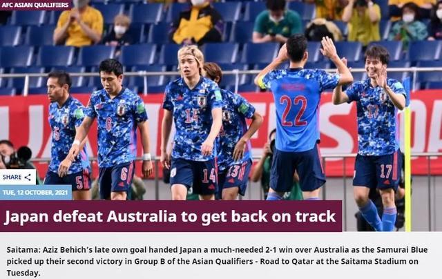日本绝杀澳大利亚,B 组格局大乱!接下来就看国足掉不掉链子了……
