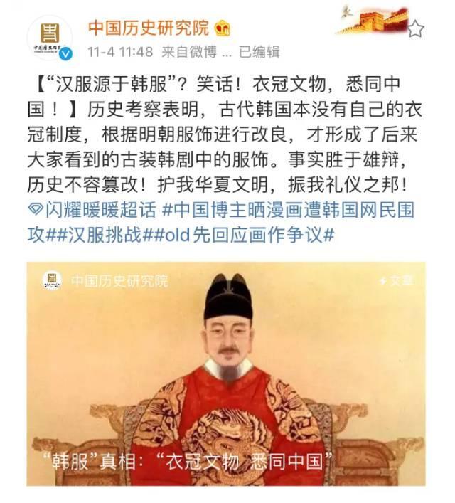 韩国女星不戴手套摸熊猫、韩服与汉服抄袭之争:崇洋媚外何时止?