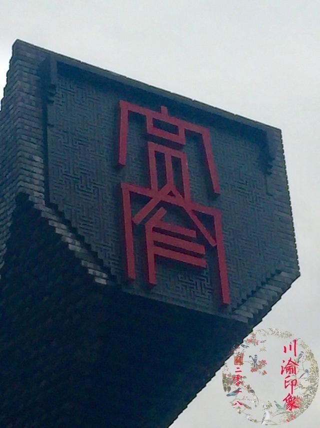 成都+重庆十日自由行攻略,带你一次耍个够