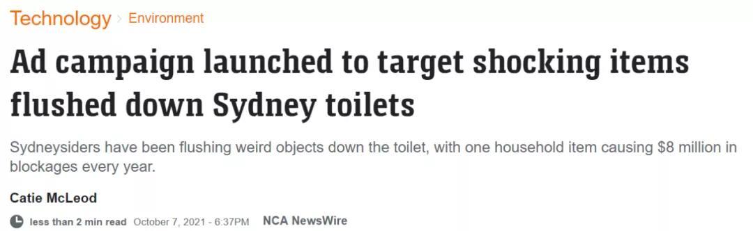 惊曝!50%悉尼人往马桶冲过这些错误东西!政府每年清理500吨湿巾,耗费800万