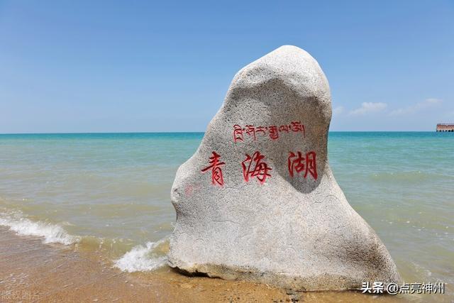 中国绝美的25个5A景区,分布极不均衡,你去过几个了?