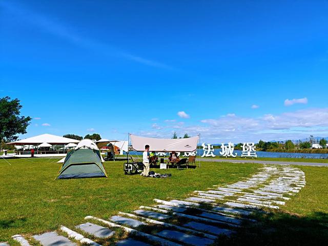 來北戴河新區哒哒島·太阳城堡体验星空帐篷营地