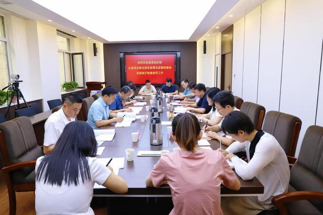 省委组织部公务员法律法规实行情况监督检查组来我厅开展检查工作