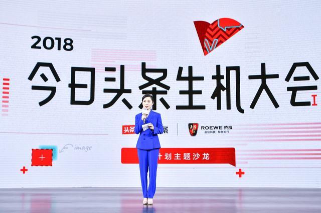 头条抽奖话题流量高达32亿尚艺董事长张泽全小吾贡献百万流量
