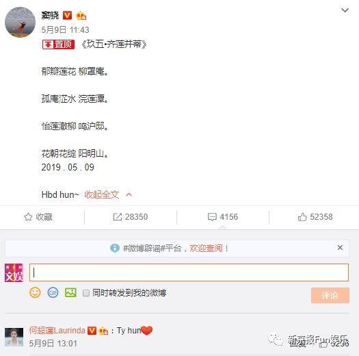 """冯绍峰qq号是多少:窦骁,不想""""出名"""",想开发廊丨专访"""