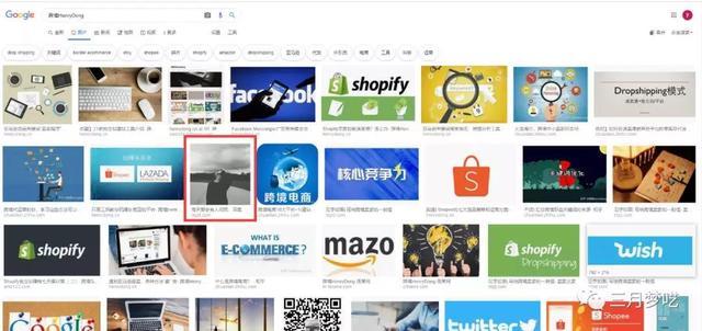 独立站被谷歌收录的方法和技巧分享:三招让Google收录你的独立站