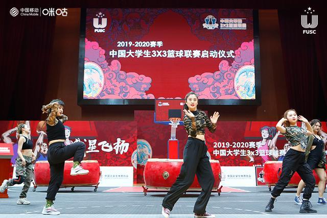 助力校园体育!中国移动咪咕升级中国大学徒3×3篮球联赛新玩法