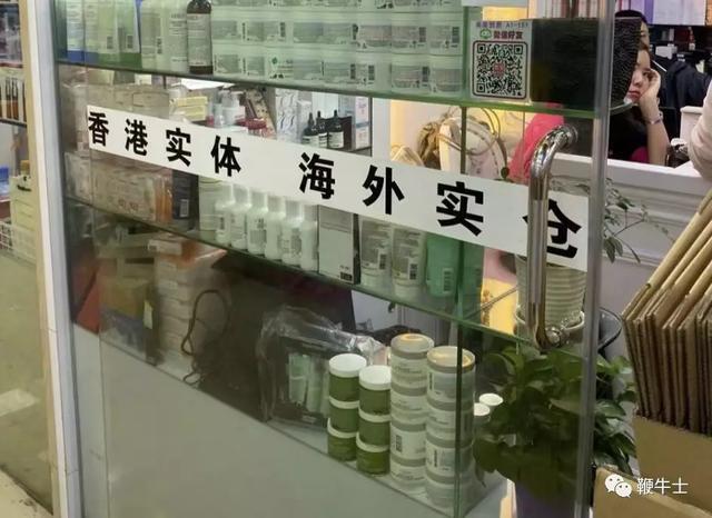 """华强北转型化妆品""""淘金""""场:声援微商一件代发,强调正品但不挑货源"""