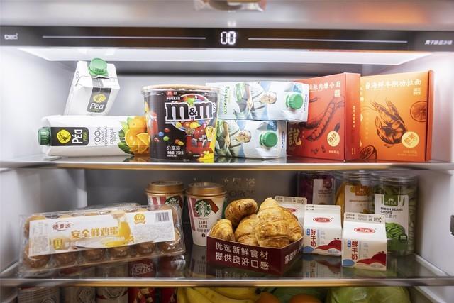 真空+低温保鲜技术 海信璀璨系列冰箱解析