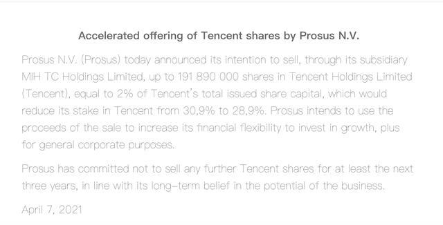 qicq是什么:腾讯大股东Prosus宣布千亿大减持,不再控股