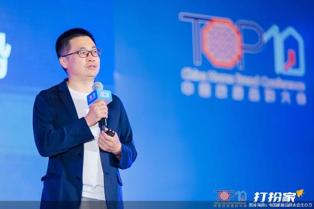 张永志:2020-2021中国家居产业十大趋势洞察