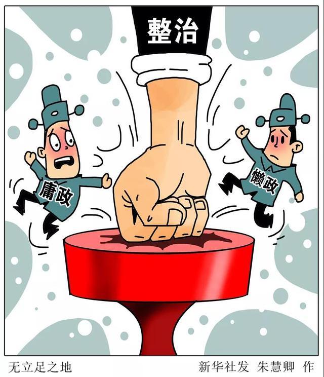 """半月谈丨别拿政策法规当幌子:依""""法""""不职业,有理却闹心"""