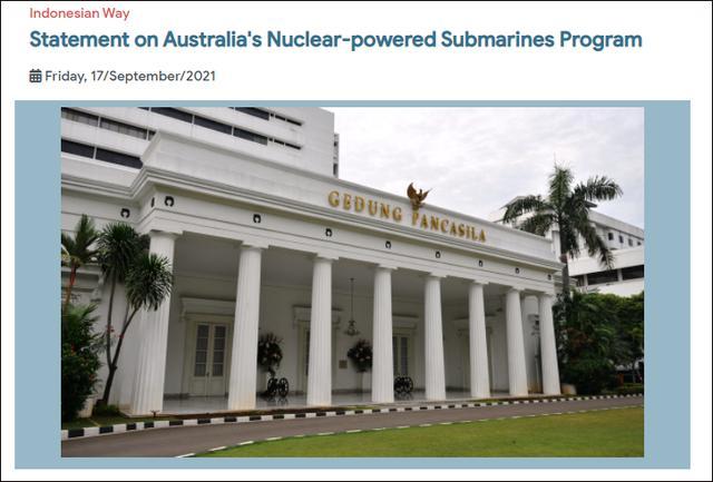 """担忧澳获核潜艇导致地区""""军备竞赛""""持续,印尼喊话澳方:应尊重国际法"""