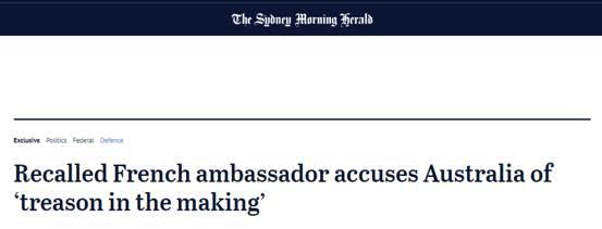 """被召回的法国大使狠批澳大利亚:背叛!""""我们被故意蒙在鼓里长达18个月之久"""""""