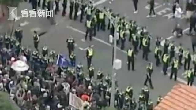 """澳大利亚:""""反封城""""游行失控 示威者冲破警方人墙引发""""混战"""""""