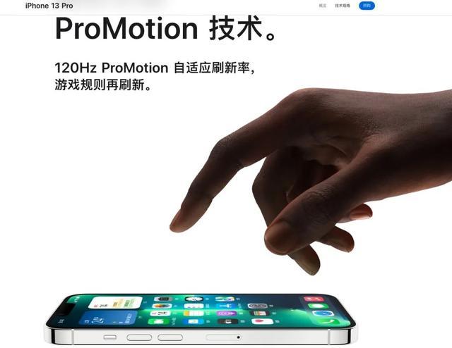 "iPhone 13 也来""分杯羹""?手游新时代即将开启,试试这几个Buff加成怎么样?"