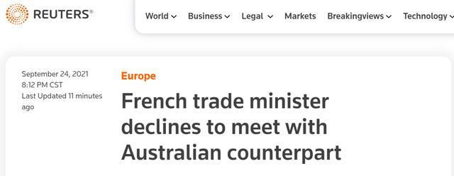 """法澳""""潜艇订单""""风波后,法国贸易部长拒绝澳大利亚贸易部长会面提议"""