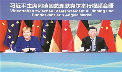 習近平同德國總理默克爾舉行視頻會晤