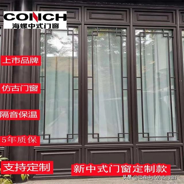 中式铝相符金门窗的制作过程是怎样的?
