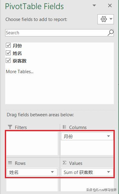 如何固定住 Excel 数据透视表的列宽,即使刷新也不恢复原状?