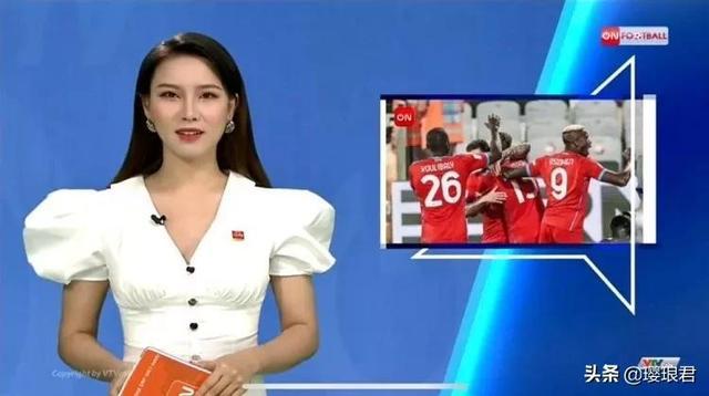 越南美女主持人预测2-1国足,球迷:我们踢澳大利亚也是这么想的