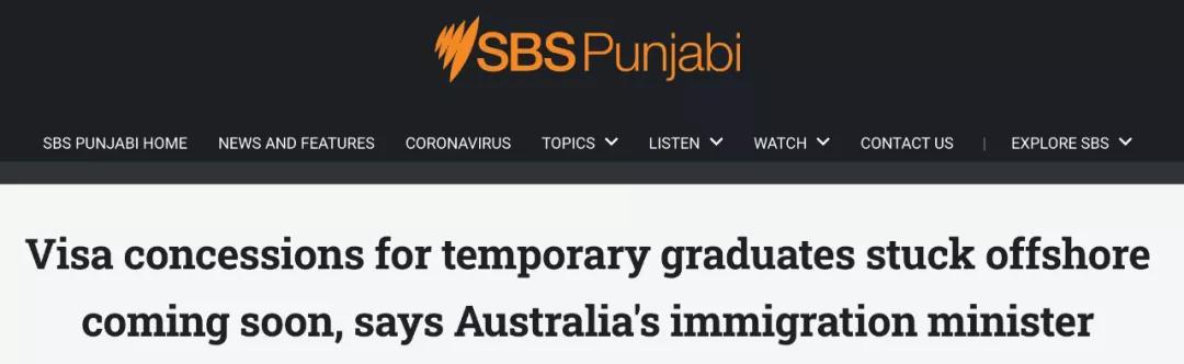 留学生有个好消息!这一签证,将在澳大利亚近期获得赦免