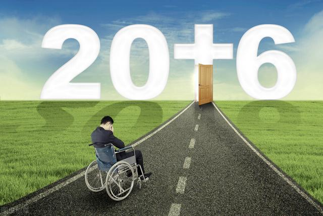 残疾人证到期了怎么办?换证流程是什么?