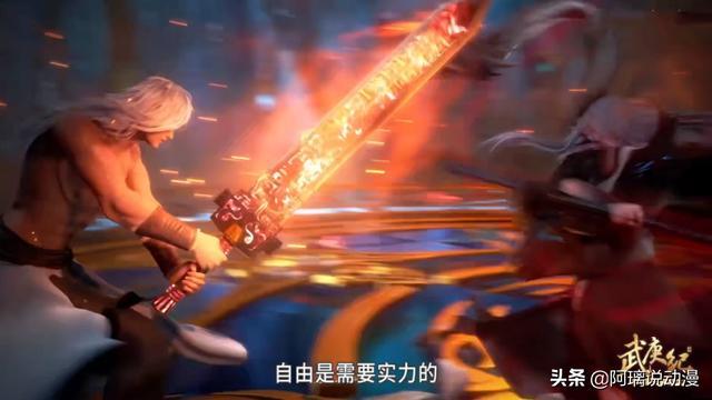 《武庚纪》第四季即将开播,问天之战到来,阿狗和子羽对战天