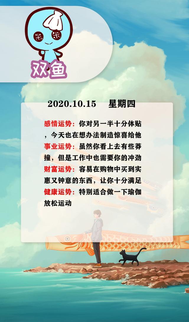 关于搜狐星座每日运势查询的信息-第13张图片-天下生肖网