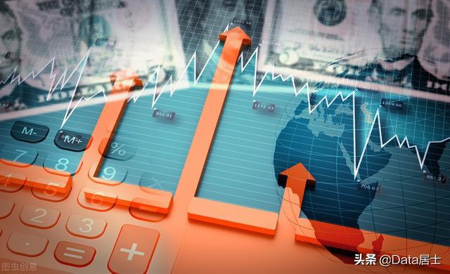 全球经济体2021年上半年GDP前20强榜单,澳大利亚双超巴西俄罗斯
