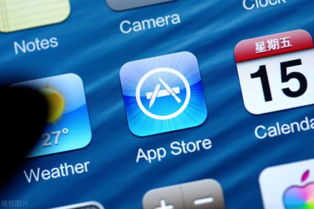 app上架需要多少钱?