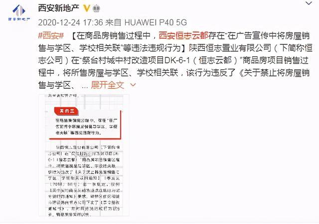 恒志:南京恒志自动化系统有限公司介绍?