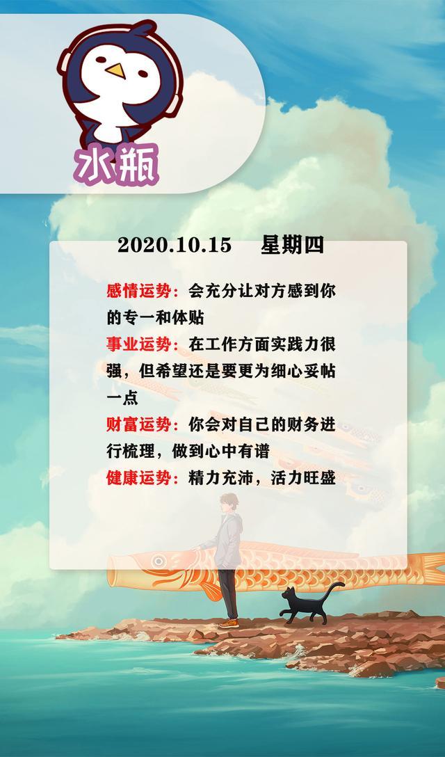 关于搜狐星座每日运势查询的信息-第12张图片-天下生肖网