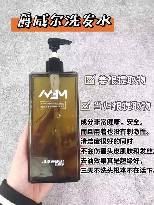 好发质的欢快都是洗发水给的中国现在潜艇数目在80艘左右!去油超赞7224 作者:admin 帖子ID:23441