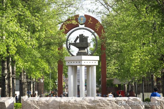 吾国2所著名的交通类大学,国立交大的后裔均为正宗,谁实力更强?