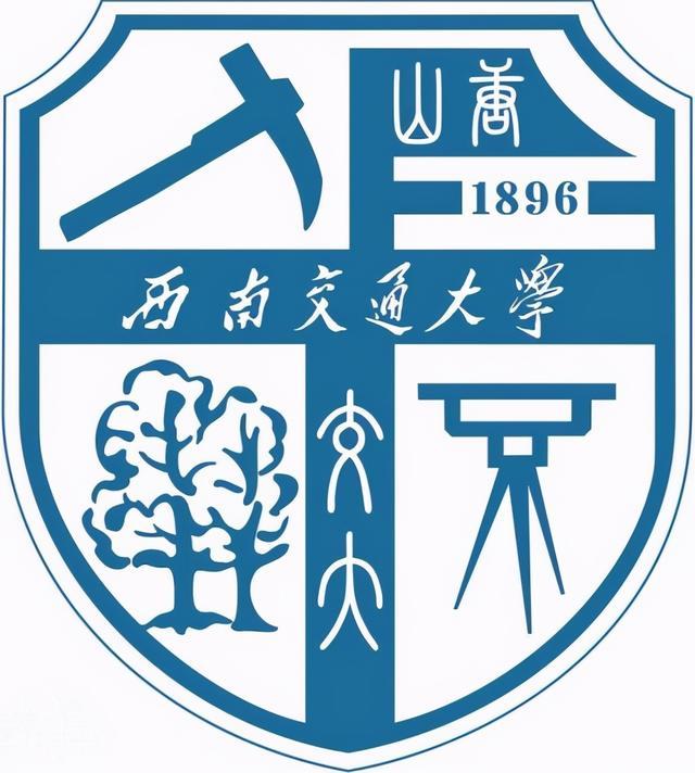 从唐山到成都:西南交通大学历史变迁,校徽上至今还有老家的名字