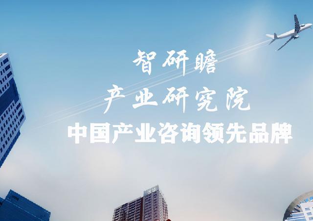 2021-2027年中国手机网游市场全景调查与走业发展趋势知照照顾