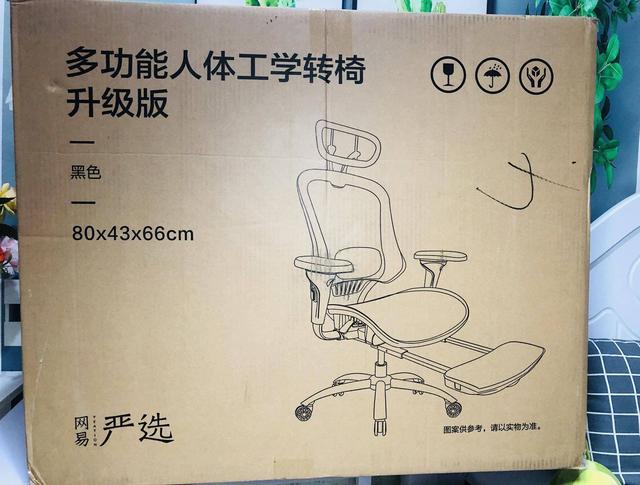 """工程车救护车玩具视频:居家办公为""""老腰""""续命,这10把人体工学椅值得买"""