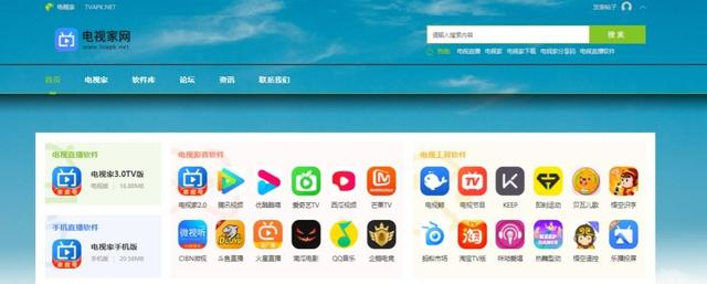 2021中国好声音怎么免费在线观观看?来电视家一答俱全
