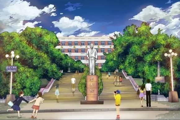这所高校与上海交大有渊源,却搬离上海!校名霸气,附录取分数