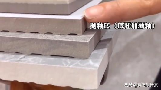 买瓷砖千万不要听导购瞎忽悠,这儿教你几个区分瓷砖的手腕