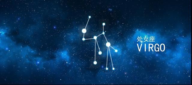 包含5月的星座运势的词条-第5张图片-天下生肖网