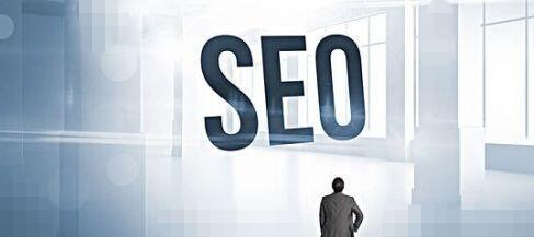 SEO中怎么样禁止搜索引擎收录网站内容