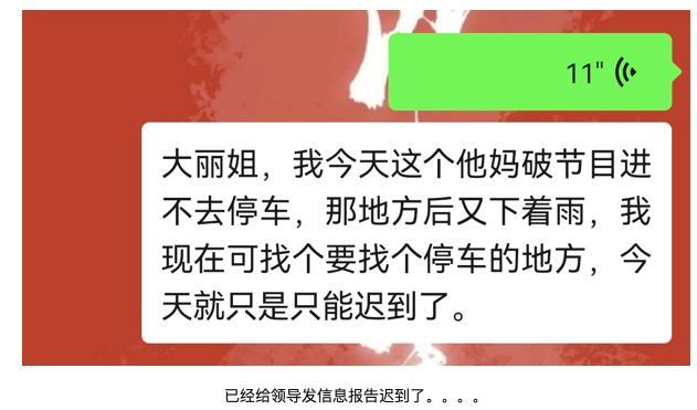 曝吴奇隆新综录制封路,居民被迫淋雨堵路口,无法平时管事惹众怒
