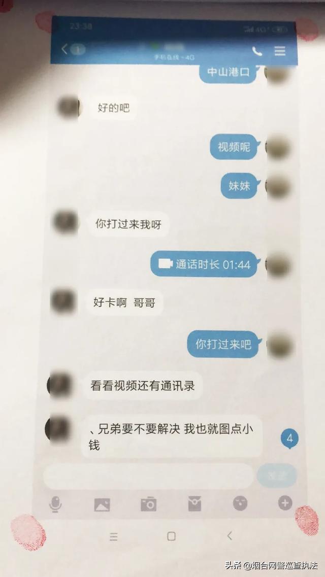 美女 qq:男子加陌生美女QQ裸聊遭勒索,警方披露细节