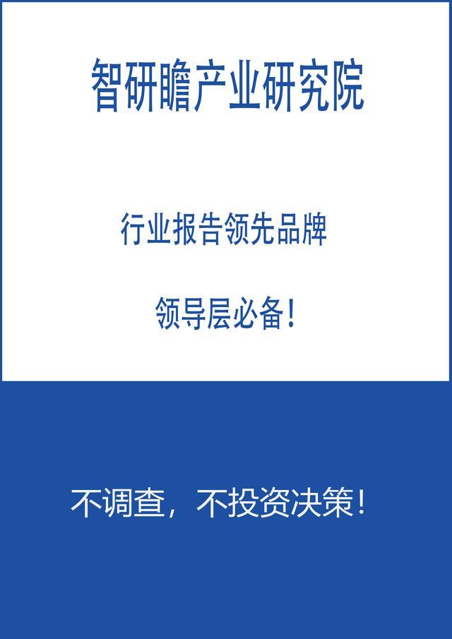 2021-2027年中国精装房走业调查与市场必要展看关照