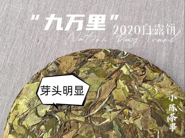 """陈皮白茶也来蹭""""老""""?做旧、原料差、胡乱加料的背后,藏着贪婪"""