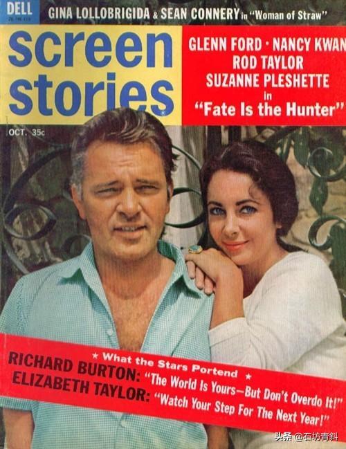 伊丽莎白·泰勒和理查德·伯顿有孩子吗