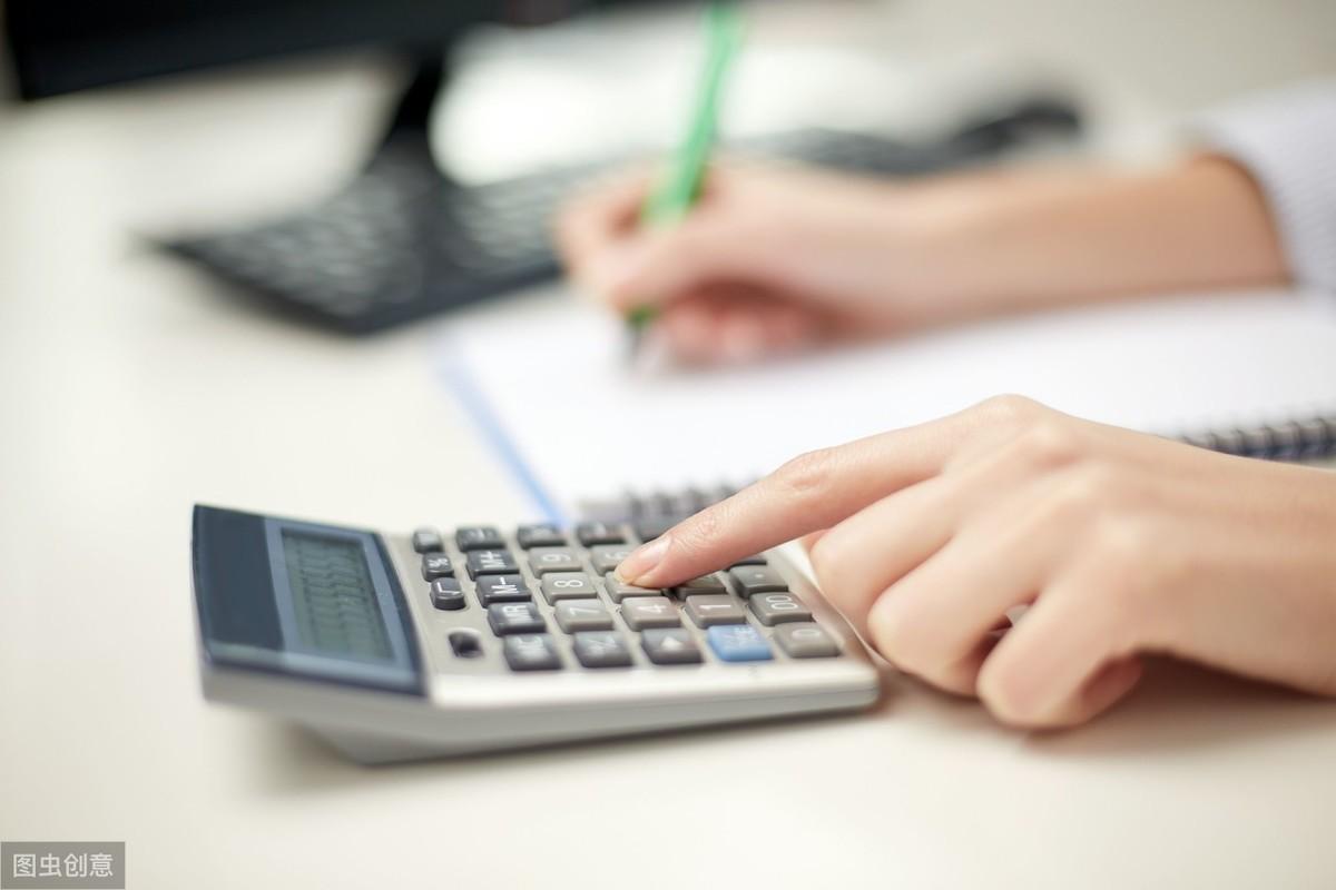 销售毛利怎么算?毛利计算的基本公式